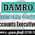Vacancy In Damro   Post Of - Accounts Executives