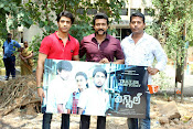 Pencil Trailer Launch by Surya-thumbnail-1
