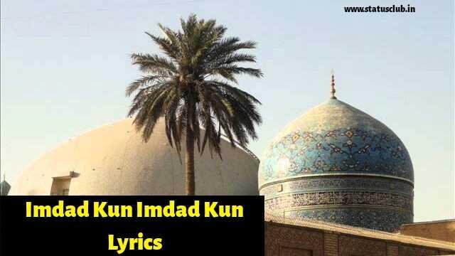imdad-kun-imdad-kun-lyrics