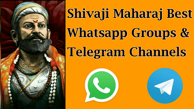 Shivaji Maharaj Best Whatsapp Group Join Name And Telegram Channels 2020