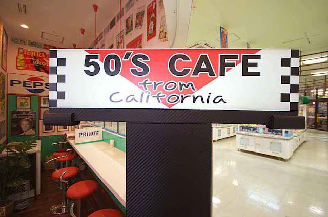 sign, 50's Cafe, store