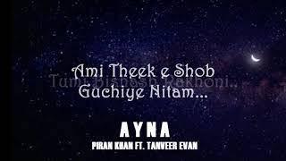 Ayna Lyrics আয়না লিরিক্স