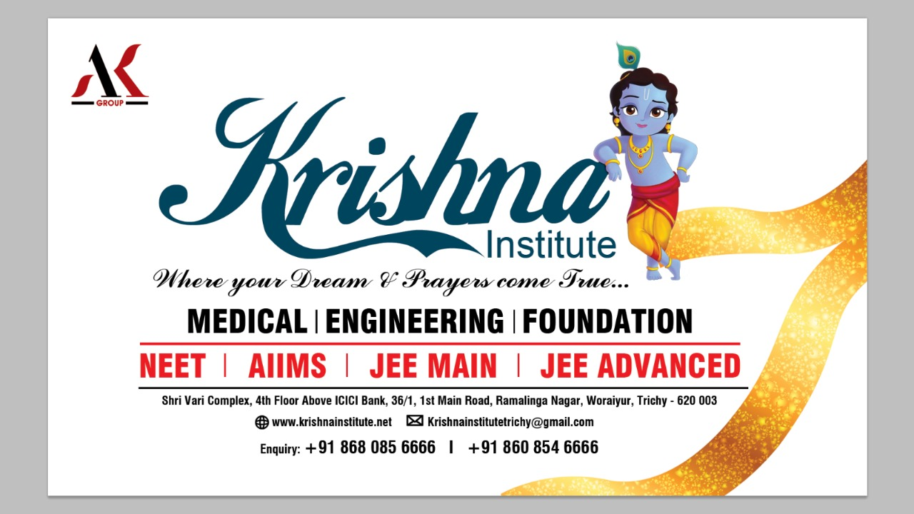 Krishna Institute Entrance Coaching Centre Trichy