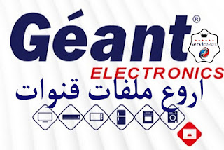 Geant Channel