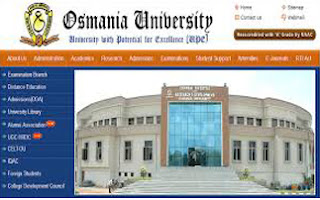 OU Degree Supplementary Hall Tickets 2016 Released by Osmanaia University, OU Degree Hall Tickets, Results Download at official website