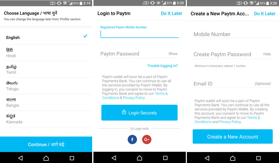 How to Create Paytm Account Complete Urdu/Hindi Tutorial