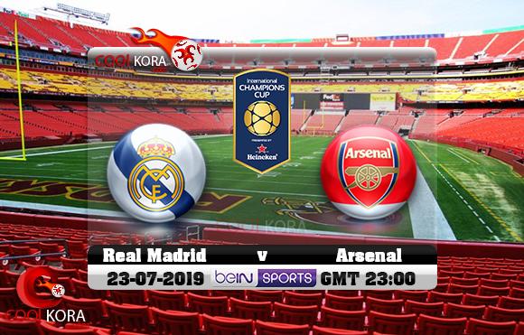 مشاهدة مباراة ريال مدريد وآرسنال اليوم 23-7-2019 في الكأس الدولية للأبطال