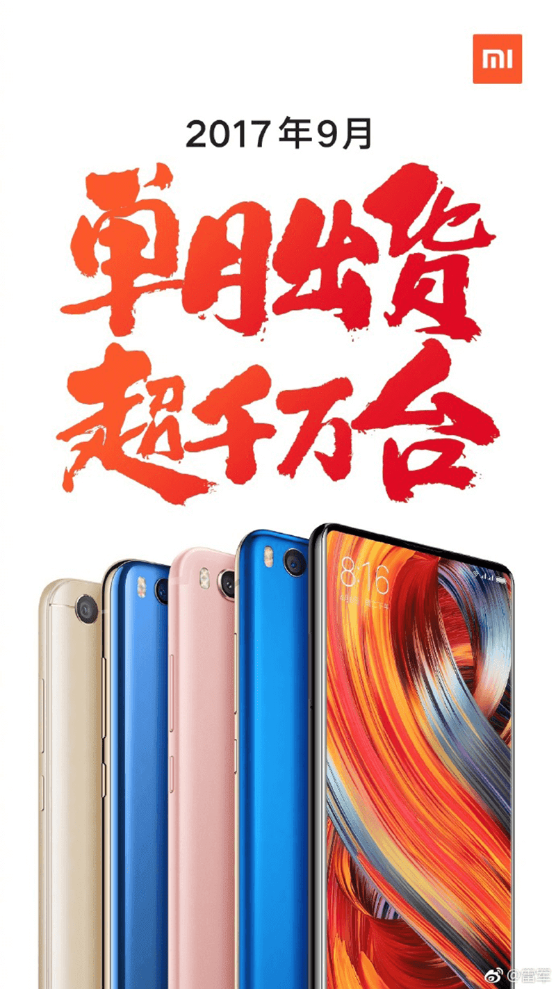 Xiaomi Sold Over 10 Million Smartphones Last September 2017