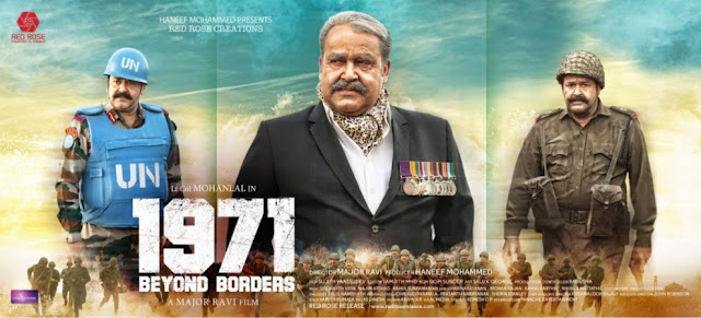 1971 Beyond Borders Movie Review-Rating