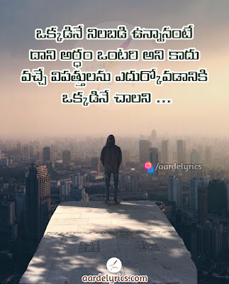 inspirational quotes about education inspirational quotes about life and love a inspirational quotes about life the inspirational quotes from movies the inspirational quotes about work a beautiful inspirational quotes a short inspirational quotes a mother's inspirational quotes