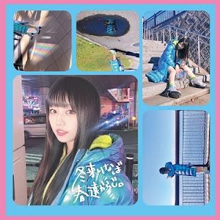 Aika Hirota: Aiai - Hana Emi, Kakurenbo 2020
