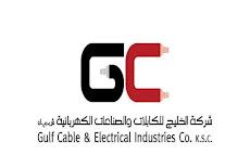 الكويت - وظائف شركة الخليج للكابلات والصناعات الكهربائية2021