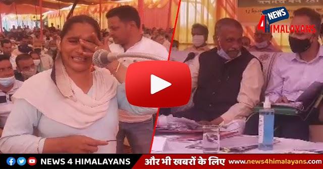 जनमंच: मंत्री के सामने पानी की समस्या को लेकर बिलख पड़ी महिला, मिला सिर्फ आश्वासन