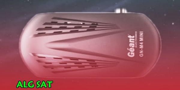 جيون - جديد جيون - Geant M4 MINI - فوريفر -Foreve - أجهزة جيون - جهاز Geant M4 MINI