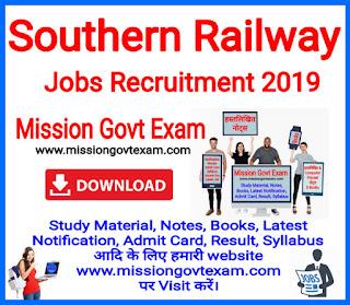 Railway Recruitment 2019