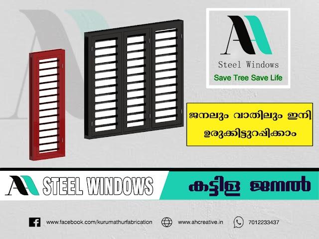 Gi Windows Kerala