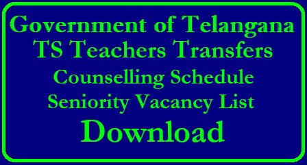TS Telangana Teacher Transfers 2018 Counselling Schedule Seniority Vacancy List Download Telangana Teachers transfers and Promotions |TS Teachers promotions and Transfers | Teachers Schedule for Teacher Promotions and Transfers in Telangana | Teachers Transfers in Telangana | TS Teachers Transfers in telangana | Complete information about Telangana Teachers Promotions and Transfers in Telangana | How to Apply Online for Teachers promotions and Transfers in Telangana | Telangana All Districts Long Standing list and clear vacancies | Apply Online for Teachers Transfers and Promotions in Telangana |TS Teachers Transfers Promotions 2018 Schedule | Telangana TS Teachers Transfers Promotions Counselling Schedule 2018 | Telangana Teachers Transfers Promotions Counselling | Telangana Teachers Tranfers promotions Guidelines | TS Teachers Transfers 2018 Counselling Schedule SGT School Assistant Language Pandits PETs GHMs Seniority List for Transfers Cadre wise category wise Management wise Clear Vacancy Arising Vacancies List Download | ts-teachers-Transfers-promotions-2018-counselling-schedule-seniority-vacancy-list-telangana-download-apply-online-cdse.telangana.gov.in TS Telangana Teacher Transfers 2018 /2018/05/ts-teachers-Transfers-promotions-2018-counselling-schedule-seniority-vacancy-list-telangana-download-apply-online-cdse.telangana.gov.in.html