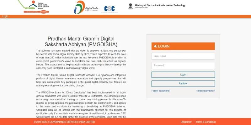 (PMGDISHA) प्रधानमंत्री ग्रामीण डिजिटल साक्षरता अभियान: pmgdisha certificate, Login