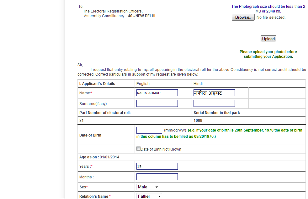 name adress deatils for voter id card