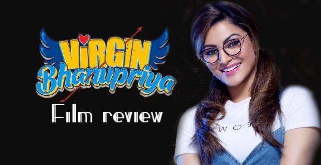 Virgin Bhanupriya:सेक्स कॉमेडी फिल्म के नाम पर बेहूदा मजाक करती है ZEE 5 की भानुप्रिया