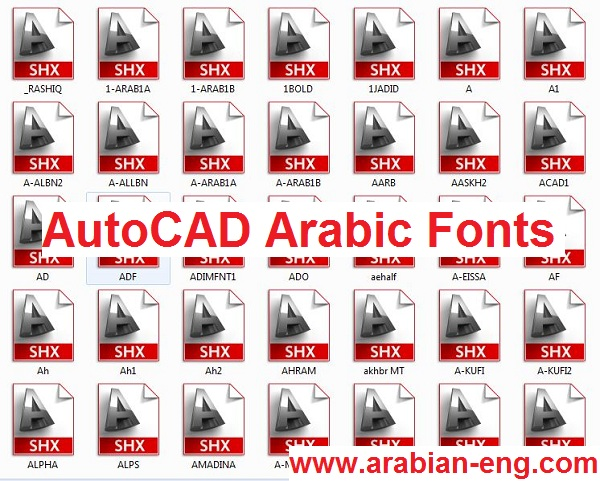 تحميل AutoCAD Arabic Fonts وحل مشكلة الكتابة في برنامج الأتوكاد