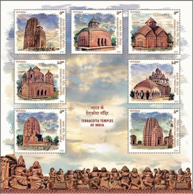 Miniature Sheet on Terracotta Temples of India
