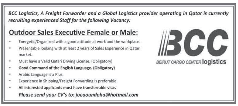 Jobs In Qatar: Gulf Times 16 April 2013