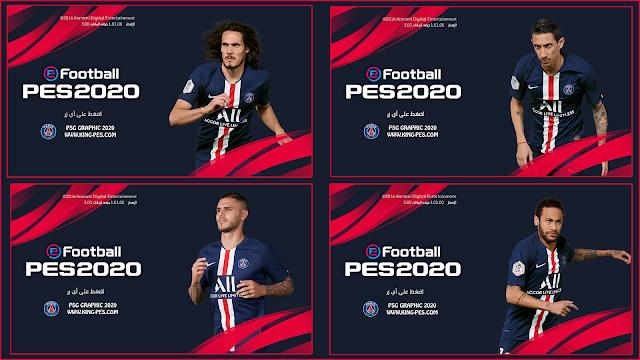 Paris Saint Germain Start Screen For PES 17 - PES 18 - PES 19