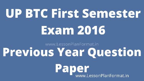 UP BTC First Semester Exam 2016 Previous Year Question Paper