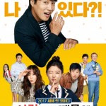 Because I Love You (2016)