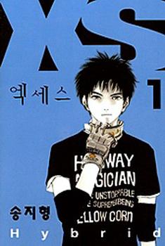 XS Manga