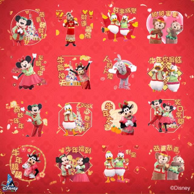 香港迪士尼 2021年新春Stickers, 奇妙年年, Hong Kong Disneyland