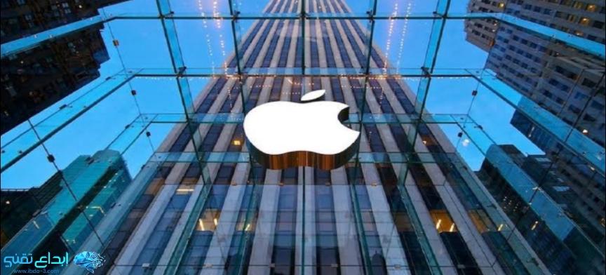 شركة ابل Apple تقدم برامج الفديو والموسيقي المدفوعة بشكل مجاني اثناء فترة العمل من المنزل - إبداع تقني