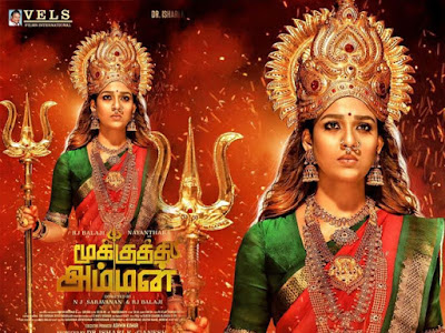 First-look--Nayantara-In-Amman-Avatar-Looks-Perfect-Andhra-Talkies