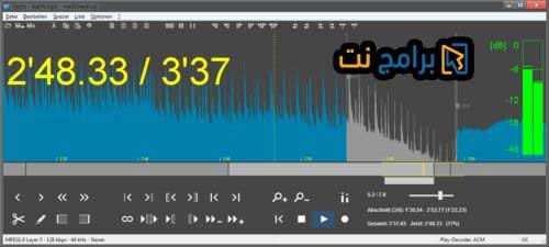 تحميل برنامج صانع النغمات mp3 مجانا mp3DirectCut
