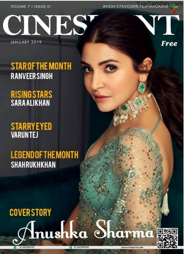 Cinesprint Magazine January 2019 PDF featuring Anushka Sharma
