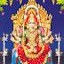 சமயபுரம் மாரியம்மன் கோயில் திருத்தல வரலாறு