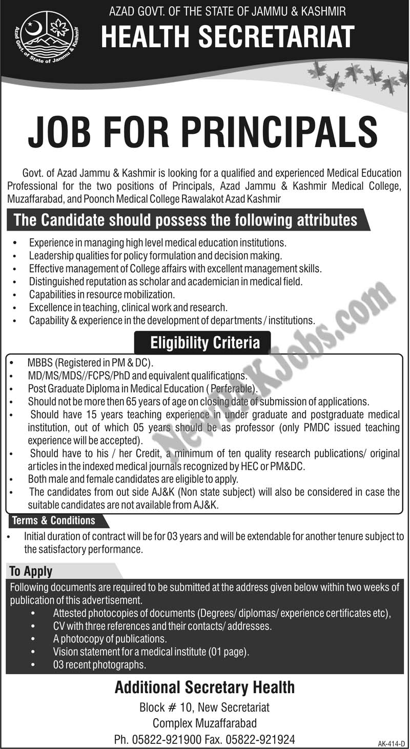 health-secretariat-ajk-2018