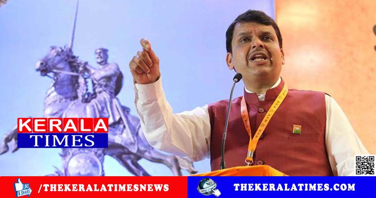 If people's blessing we return Devendra Fadnavis says BJP will return in Maharashtra,www.thekeralatimes.com