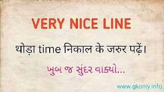 Very nice line