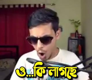 Bengali Memes