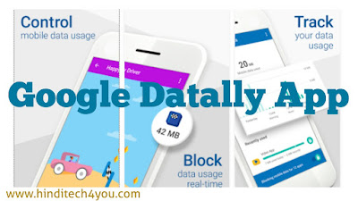 Detally app specifications and details in hindi