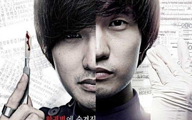 Download Drama Korea Quiz from God Batch Subtitle Indonesia