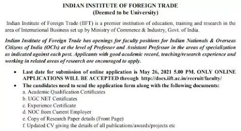 IIFT Recruitment 2021 Apply For Professor And Assistant Professor Posts