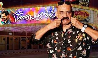 Meesaya Murukku Review : Kashayam with Bosskey | Hip Hop Adhi, Vivek, Madras Central