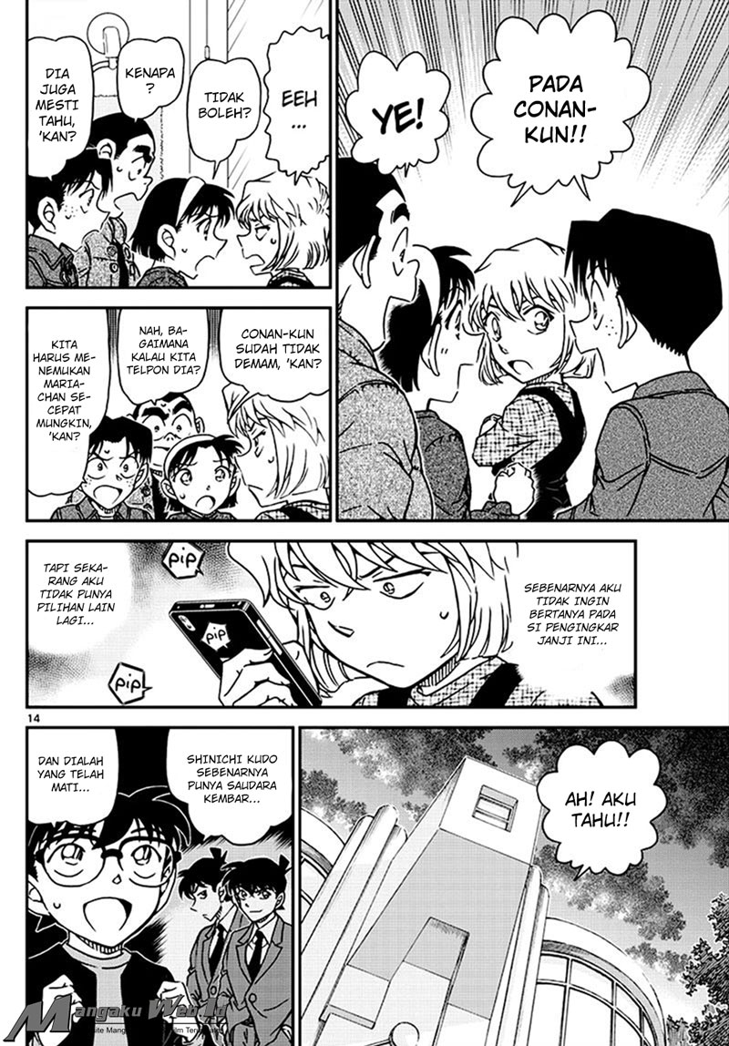 Detective Conan Chapter 1007-15