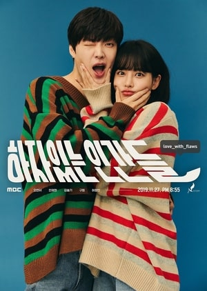 Love With Flaws 2019, Korean drama, Synopsis, Cast