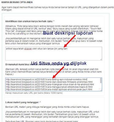 form laporan pelanggaran dmca
