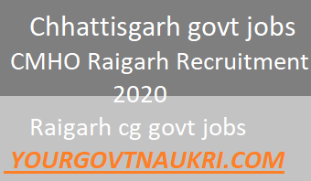 CMHO Recruitment 2020