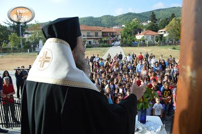 Στην Ιερισσό θα τελέσει τους αγιασμούς των σχολείων ο Σεβ.Μητροπολίτης μας κ.κ.ΘΕΟΚΛΗΤΟΣ